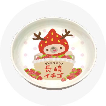D賞・〈100名様〉・ゆめずきんちゃんの小さなお皿