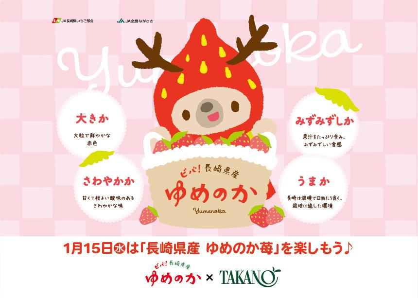 新宿高野20200115