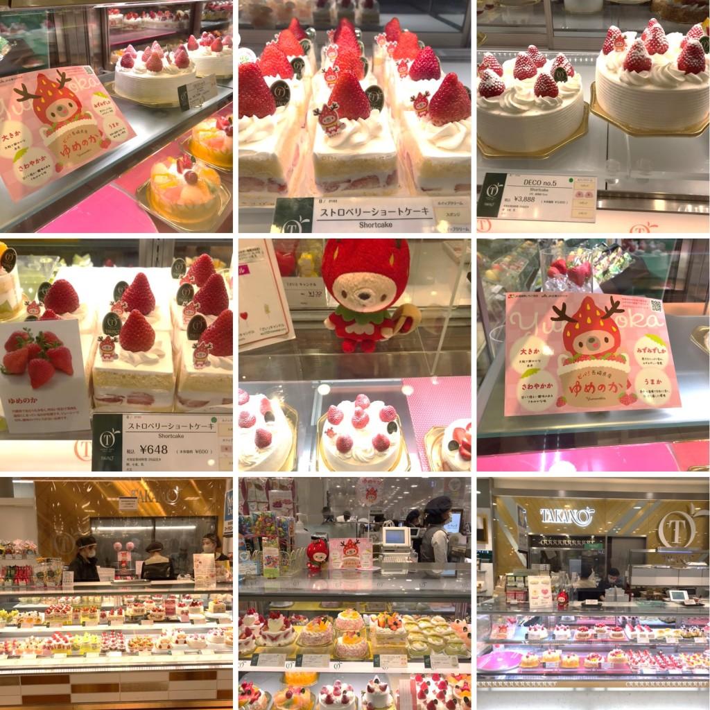 新宿高野_関西3店舗03