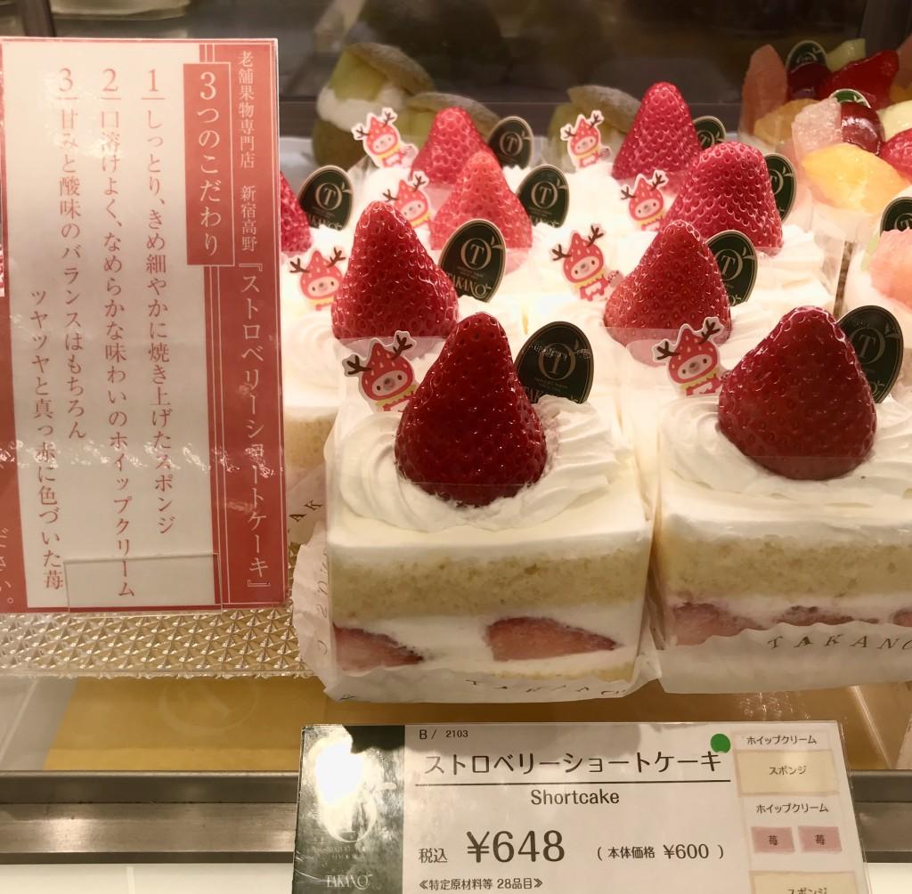 新宿高野_関西3店舗01